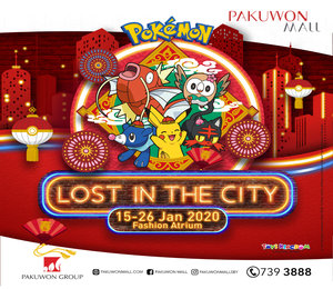 Pokemon Lost In The City
