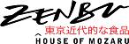 Zenbu House of Moharu