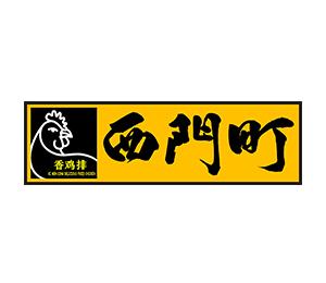 Xi Men Ding